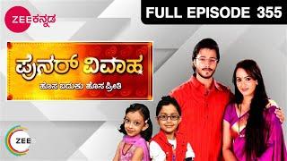 Punar Vivaha - Episode 355 - August 13, 2014