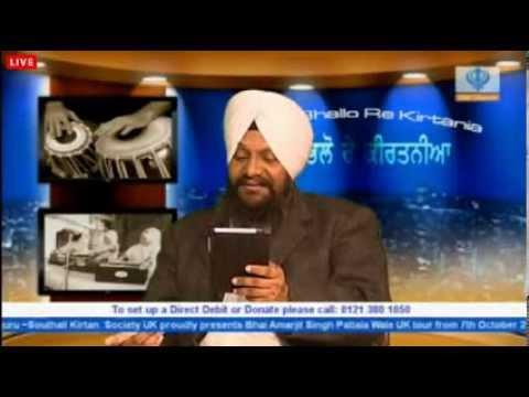 Exclusive Interview With Bhai Harcharan Singh Ji Khalsa (Hazoori Ragi Sri Darbar Sahib, Amritsar)