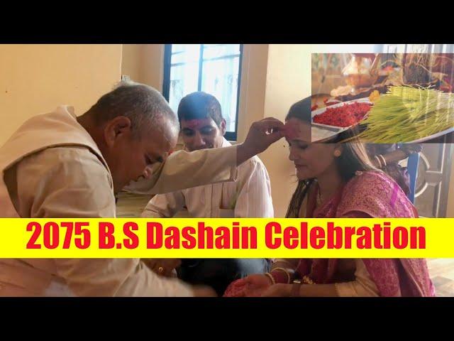 2075 ??? ?? ?????? ???? . Dashain Celebration 2075 B.S