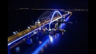 The Crimean bridge. The Crimean Bridge was built to simplify Taman and Kerch Peninsula. It is an automobile and railway bridge.