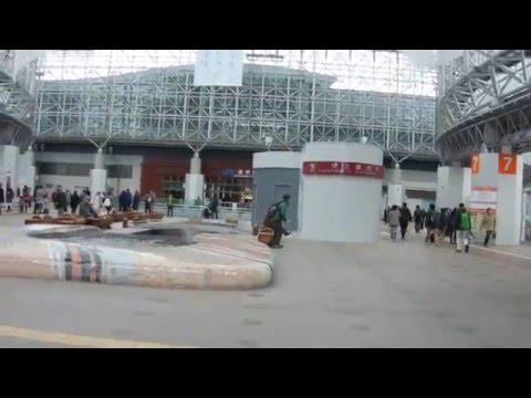 Kanazawa Station, Japan for train