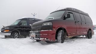 Chevrolet Express / Основные проблемы / NICE-CAR.RU