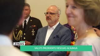 Latvijas ziņas (28.07.2020)