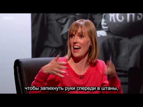 N Series Episode 11 Nonsense XL rus sub Holly Walsh, Nish Kumar, Phill Jupitus