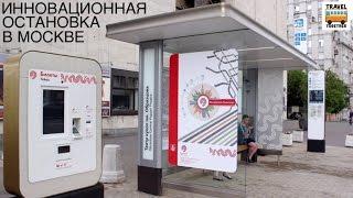 видео Транспорт в Москве