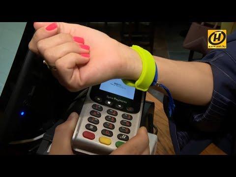 Бесконтактные платёжные браслеты запустил Приорбанк