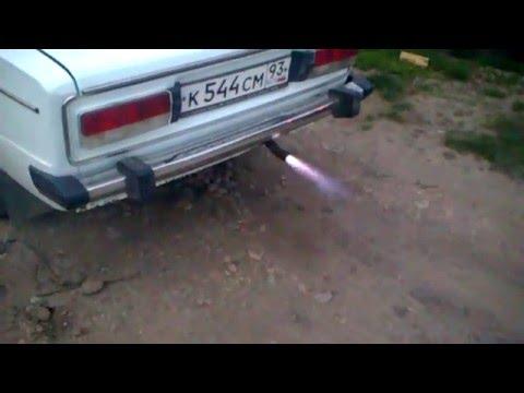 Огонь из выхлопной трубы ВАЗ (допиленная версия)