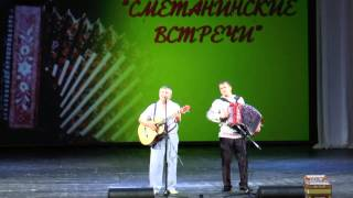 Скажи председатель  исп  Ю Краснопёров и А Воронцов