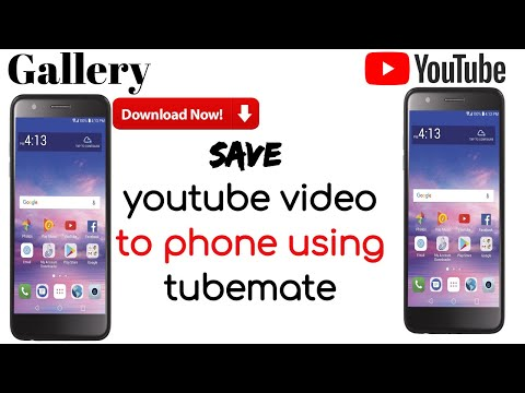How To Save You Tube Videos To Gallery Using Tubemate | Hindi Urdu | GlobaliTschools