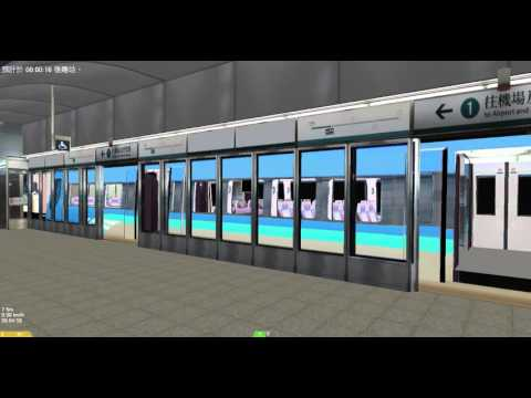 openBVE MTR Airport Express (Hong Kong to Asia-World Expo)