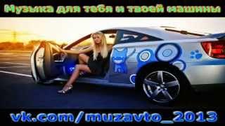 Музыка в машину MuzAvto