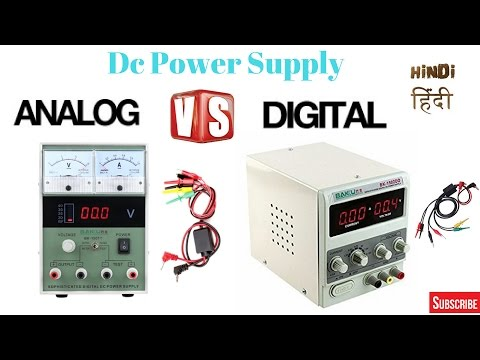How to use dc power supply for mobile repairing (analog vs digital) in Hindi