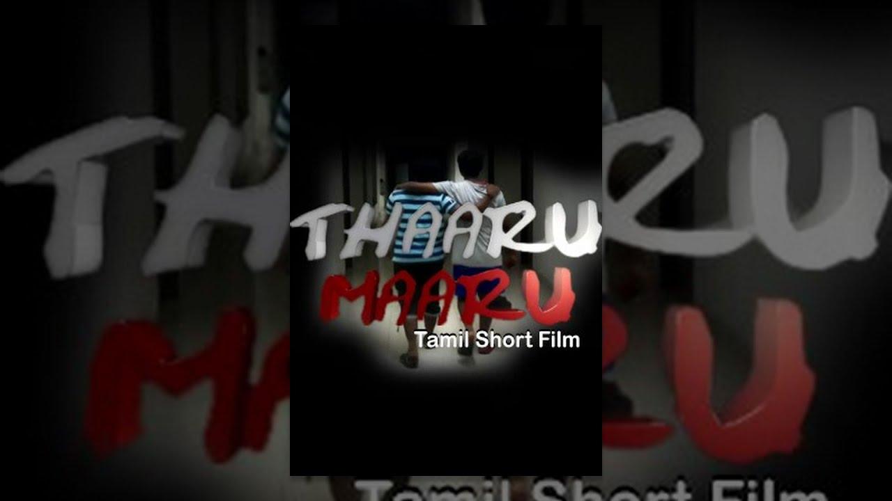 Thaaru Maaru -Tamil short film on Friendship- Redpix short Films