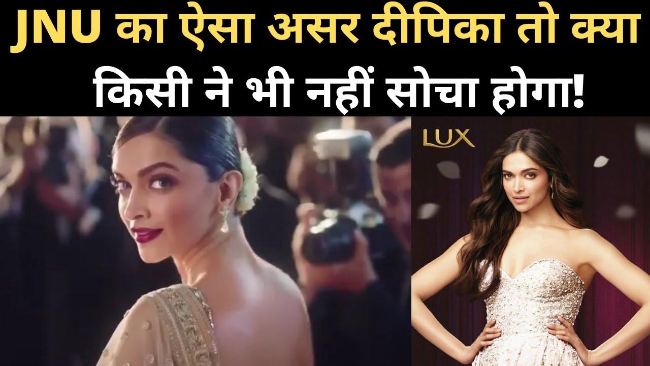 Deepika Padukone ने भी शायद ही सोचा होगा कि JNU विवाद का ...