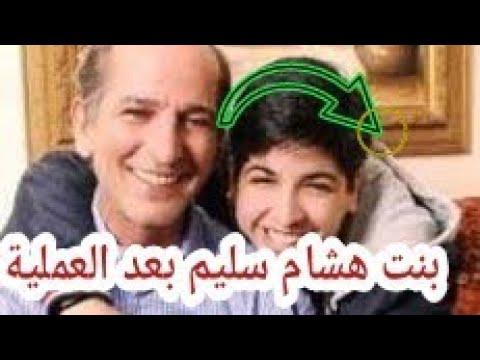بنت هشام سليم نوره بقت نور ووقفوا الكلام والشير لو سمحتم Youtube