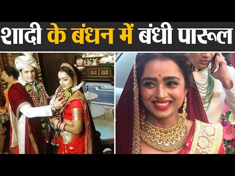 Parul Chauhan & Chirag Thakkar are married; Watch   FilmiBeat