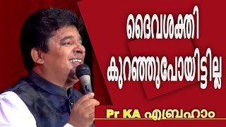 Anad Convention Last Day Message By Pr Ka Abraham | Telecast | Manna Television