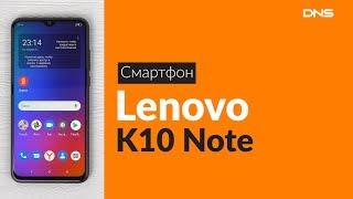 Распаковка смартфона Lenovo K10 Note / Unboxing Lenovo K10 Note