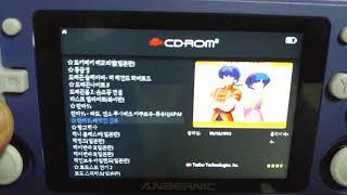 RG351P 휴대용 레트로 게임기 400GB 한방팩 드…