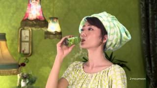 YUKA(ゆか・moumoon)出演CM 資生堂 ザコラーゲン「YUKAのおまじな...