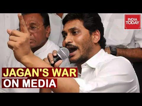 Jagan Order's To Sue Media On False News Item; Jagan Aims Media Gag?