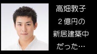 高畑淳子、2億円の新居建築中だった… Atsuko Takahata was during new ...