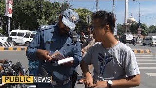 City Traffic Police Lahore Issues Challan Tickets To 5315 Motorcyclists  | Public News
