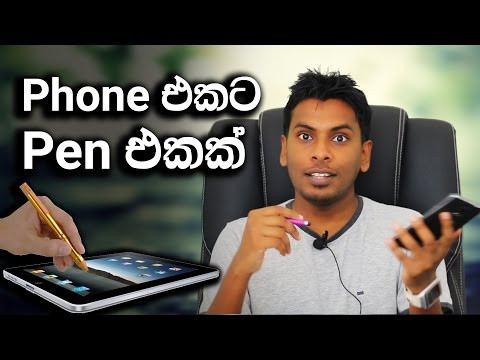 Universal Stylus Pen For Android And IPhone Review In SInhala