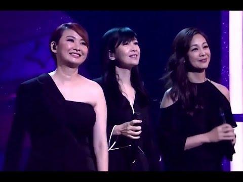 Vivian Chow 周慧敏 & Linda Wong 王馨平 & Karen Tong 湯寶如 - 自作多情 (Live)