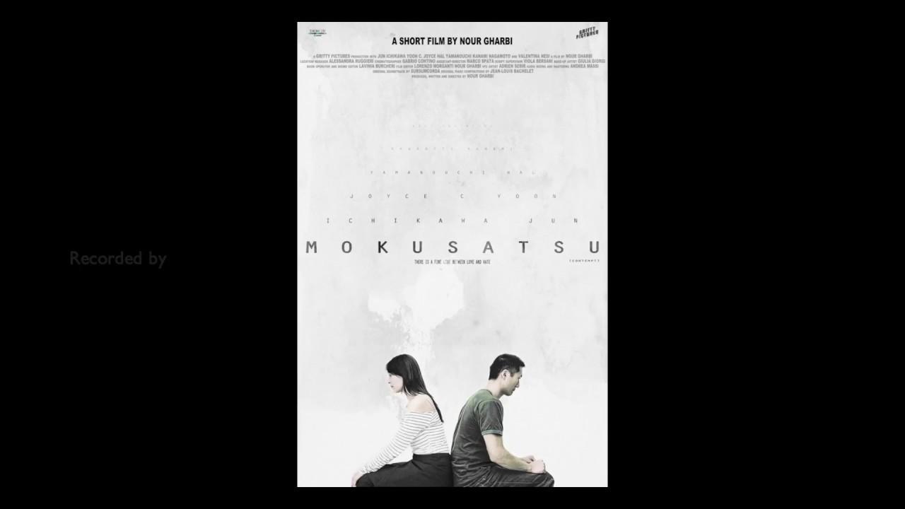 MOKUSATSU - 黙殺 - Music by Sursumcorda