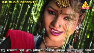 HD EA Re Poonam | एह रे पूनम | HD Nagpuri Song 2017 | Latest | Sad Song