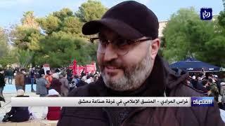 """شباب سوريون يطلقون مبادرة  """"ليرتنا عزتنا"""" لعودة الليرة الى قيمتها الحقيقية - (5/2/2020)"""