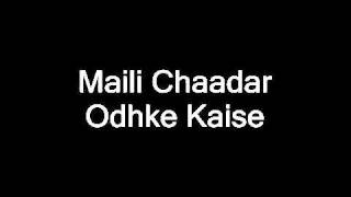 Maili Chadar Odh Ke Kaise-instrumental & Lyrics