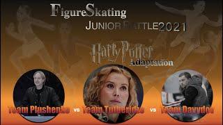 Figure Skating Junior Grand Prix 2021 Quad Battle Tutberidze vs Plushenko Harry Potter Parody