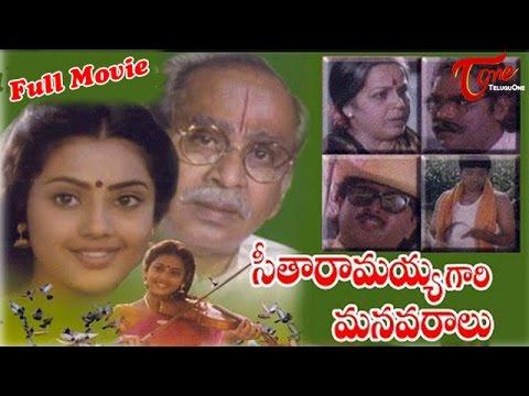 Seetharamaiah Gari Manavaralu Telugu Full Movie | Akkineni Nageswara Rao Meena