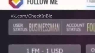 Заработок в интернете 1-5 доллара за 10 секунд просмотра