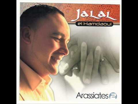 jalal el hamdaoui - jay 3la 3awdou