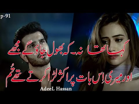 Best Urdu Sad Heart Touching Poetry|Heart Broken Poetry|Sad Poetry| 2 line Urdu Hindi Poetry
