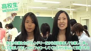 経専北海道どうぶつ専門学校 体験入学ムービー