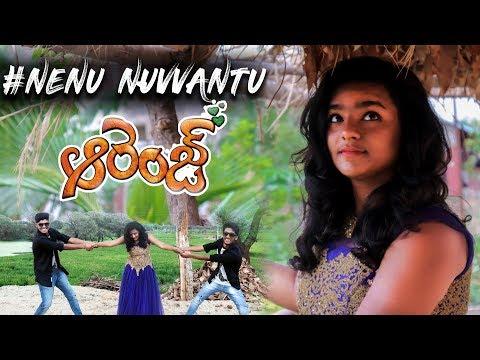 Nenu Nuvvantu Cover Song (Rap Version ) || DeRoyalAfroz || RkShortCuts || Jayanth || Abhishek