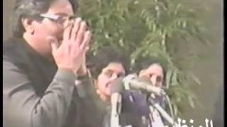 Mushaira - Iftekhar Arif