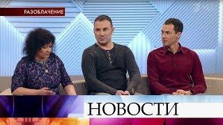 В «Пусть говорят» - новые разоблачения в громком семейном скандале с детьми Спартака Мишулина.