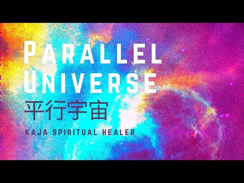 🪐 Parallel Universe 平行宇宙|Pick Your Choice 心選訊息 ✅ What Messages For You?