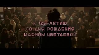 """Тизер клипа """"Мама"""" - Нина Шацкая"""
