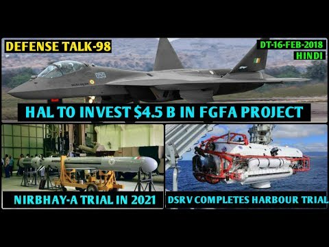 Indian Defence News,Defense Talk,Fgfa latest news,HAL ALH ,Nirbhay-A,Navy DSRV trial complete,Hindi