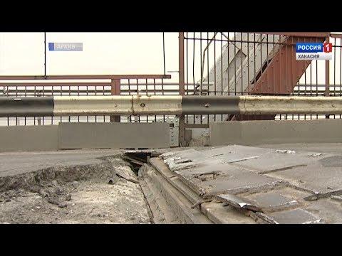Мост через реку Большой Он на трассе Абакан-Ак-Довурак в аварийном состоянии. 29.06.2017
