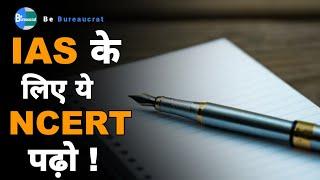 NCERT Booklist For UPSC   NCERT Books for UPSC   NCERT UPSC Book Set