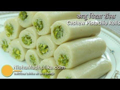 Kaju Pista Roll recipe - Cashew Pistachio Rolls - काजू पिस्ता रोल - Holi Recipes