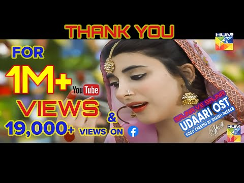 Udaari OST title song with Lyrics Slideshow Designed by Shaikh Images