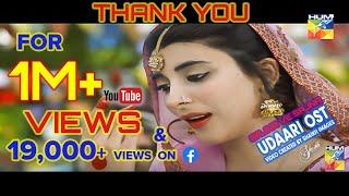 Udaari OST title song with Lyrics Slideshow Designed by Shaikh Images
